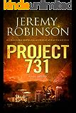 Project 731 (A Kaiju Thriller) (Nemesis Saga)