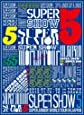SUPER JUNIOR WORLD TOUR SUPER SHOW5 in JAPAN (3枚組DVD) (初回生産限定盤)