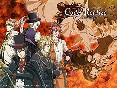 Code:Realize ~創世の姫君~ DVD