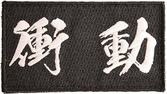 18pcs Assortis Brod/é Applique Patches Coudre sur Fer sur Broderie D/écoration Patches pour V/êtements Jeans Chapeau T-Shirt YAOJIN Patch Thermocollant