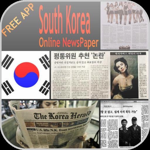 Korea Newspaper - Herald Center