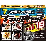 【増量】アース製薬 ブラックキャップ ゴキブリ駆除剤 18個入