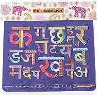 The Bombay Store - Hindi Scriptum- Designer Mousepad- 19.5x23.5 cms