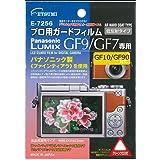 エツミ 液晶保護フィルム プロ用ガードフィルムAR Panasonic LUMIX GF10/GF90/GF9/GF7対応 E-7256