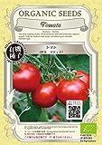 グリーンフィールド 野菜有機種子 トマト <中玉/マティナ> [小袋] A098