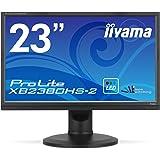iiyama ディスプレイ モニター ProLite XB2380HS-B2 23インチ/IPSパネル/LED/HDMI端子付/昇降・ピボット機能搭載