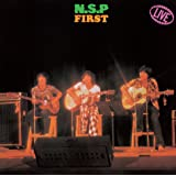 N.S.P FIRST【Blu-spec CD2】