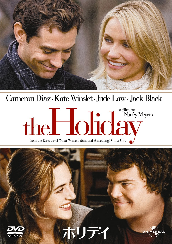 洋画で結婚や結婚式がテーマのおすすめの映画ランキング4位「ホリデイ」