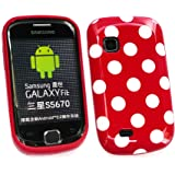 Samsung S5670 Emartbuy Galaxy Fit Polka Dots Gel Skin Cover / Case Red