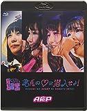 A応P 1st LIVE TOUR 2017-2018 君氏のハート(ハート記号)に潜入せよ!  at TSUTAYA O-EAST [Blu-ray]