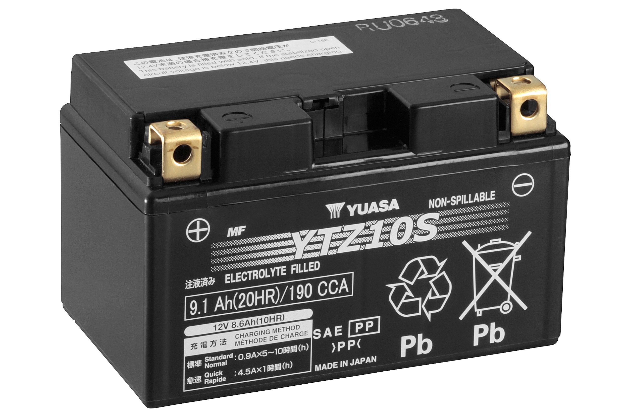 Yuasa YTZ10S Factory Activated Maintenance Free Battery by Yuasa