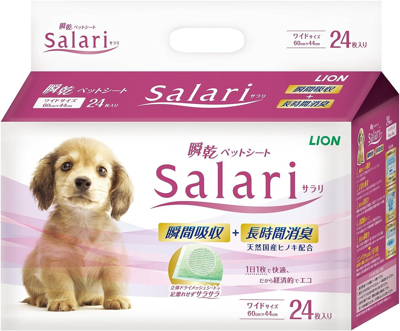 瞬間ペットシート Salari ワイド 24枚 【おまとめ18個】