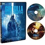 【早期購入特典つき】 ゴジラ キング・オブ・モンスターズ DVD2枚組 ( A4クリアファイル 付き)