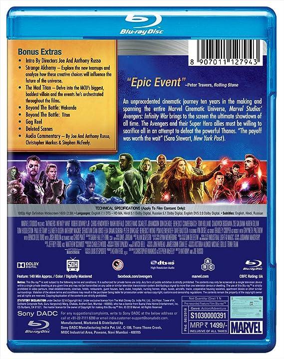 Amazon in: Buy Avengers: Infinity War - BD DVD, Blu-ray