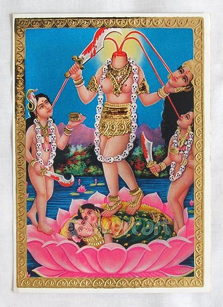 Goddess Chinnamasta / Chhinnamasta - Madhubani / Aweful