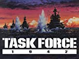 Task Force 1942: Surface Naval Action in the South Pacific [Online Game Code]