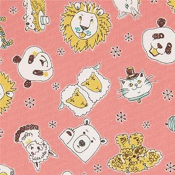 Kokka Tela de animalitos de Japón con Leones, Gatos, etc.: Amazon.es: Hogar