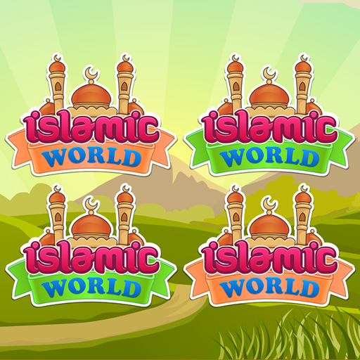 Islamic Fun Match It Game