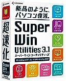SuperWin Utilities3.1