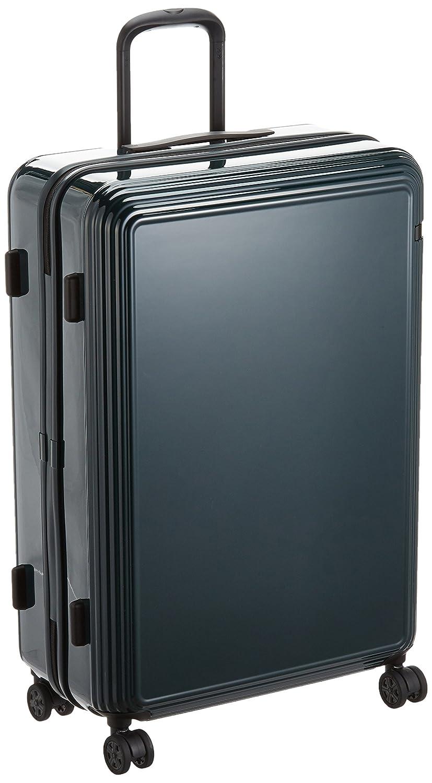 [エース] スーツケース リップルZ ワイヤーコード キャスターストッパー 93L 69cm 5.0kg 06243 B073XFCDRBグリーン