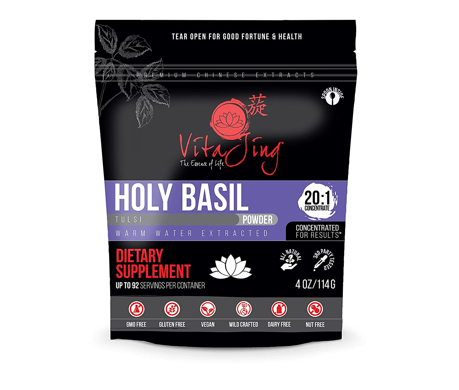 Organic Holy Basil Tulsi Extract Powder 4oz-114gm 20 1 Concentration