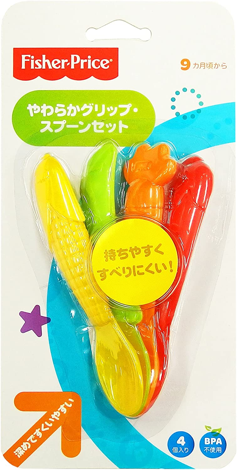 Discontinued by Manufacturer Y3508 4-Count Fisher-Price Soft-Grip Spoons