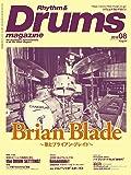 Rhythm & Drums magazine (リズム アンド ドラムマガジン) 2018年 8月号 [雑誌]