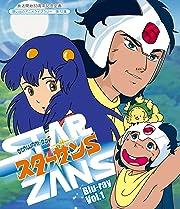放送開始33周年記念企画 想い出のアニメライブラリー 第72集 OKAWARI-BOY スターザンS Blu-ray Vol.1