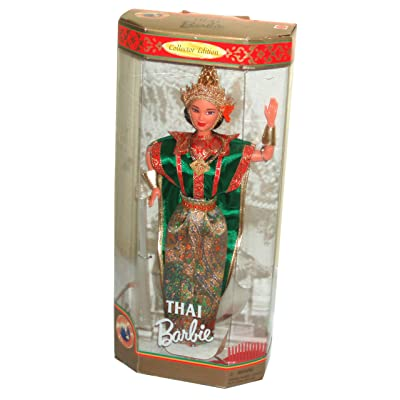 Barbie Year 1997 Collector Edition Dolls of The World 12 Inch Doll - Thai with Thailand Traditional Outfits, Cape, Jewelry, Headpiece, Hairbrush and Doll Stand: Toys & Games