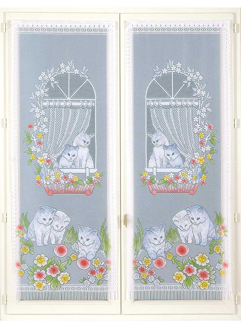 HomeMaison Paire de Vitrages Droits à Franges, Polyester, Multicolore, 120x60 cm HM69CP30A172