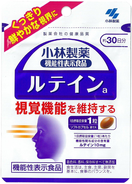 小林製薬の機能性表示食品 ルテイン 約30日分 30粒×6個 B079YF2LKJ