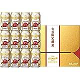ザ・プレミアム・モルツ 醸造家の贈り物セツト スマ-トパツケ-ジ BEJA3P [ 350ml×12本 ] [ギフトBox入り]