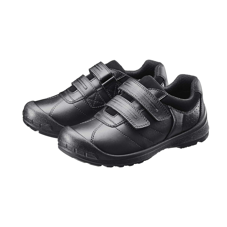 Boys Black Leather School Shoes