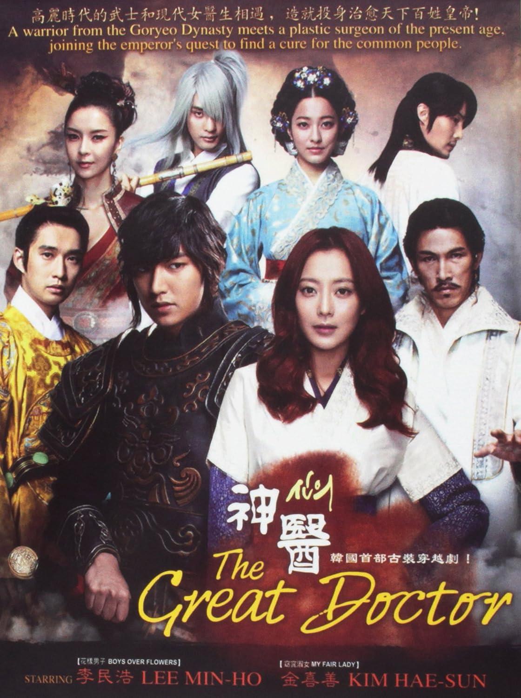 faith drama poster