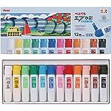 ぺんてる 絵の具 エフ水彩 WFC2-12 ポリチューブ入り 12色