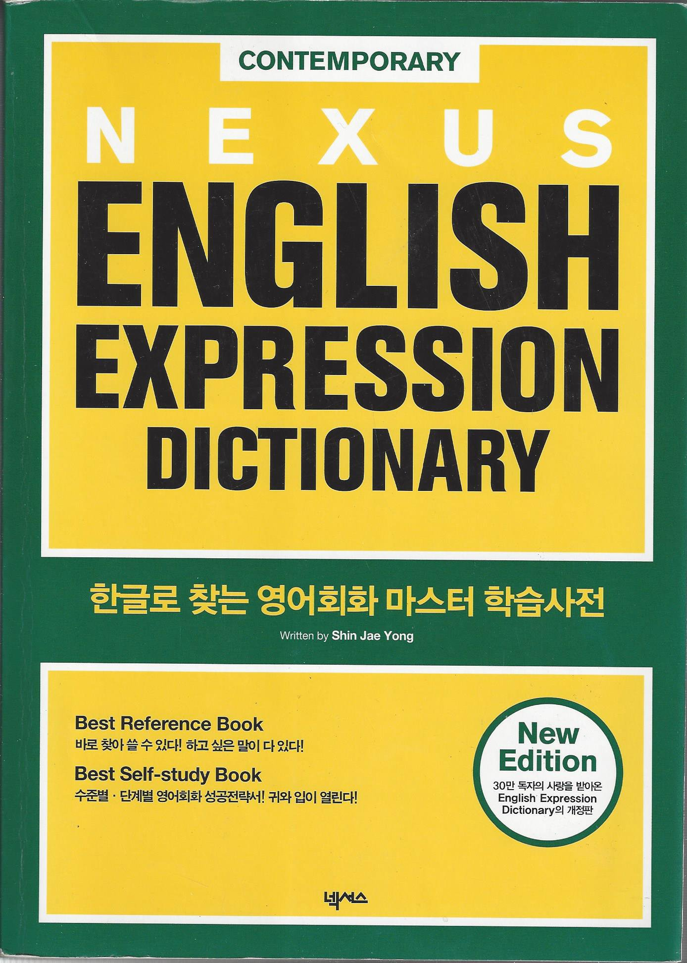Nexus english expression dictionary mp3 download
