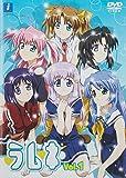 ラムネ Vol.1 [DVD]