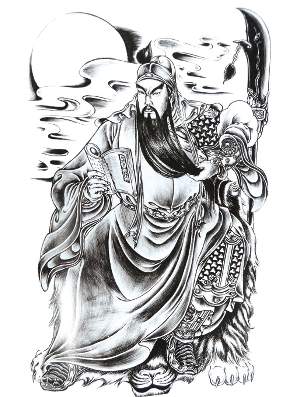 Amazon Com Black Totem Guang Gong God Of War Large 8 25