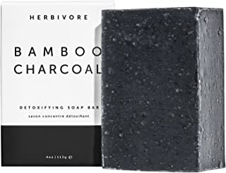 product image for Herbivore - Natural Bamboo Charcoal Cleansing Soap Bar | Truly Natural, Clean Beauty