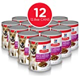 Hill's Science Diet Wet Dog Food, Adult, Savory Stew 12.8 oz Cans, 12-pack