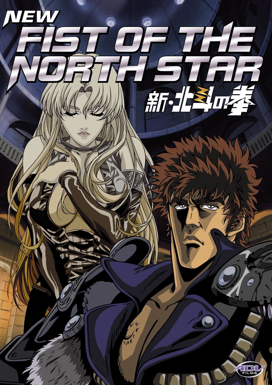 fist of the north star book download