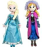 "Disney Frozen Princess Elsa & Anna Doll Set Featuring 16"" Plush Dolls (2-Pack)"