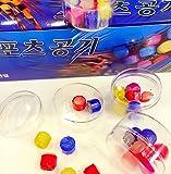 Set of 2 Gonggi/Konggi Gong Gi Korean Jacks Jack Stone Game