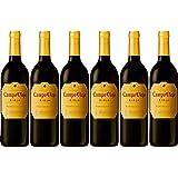 Campo Viejo Tempranillo Rioja Wine, 75 cl (Case of 6)