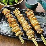 水郷のとりやさん 国産 鶏肉 ぼんぼち 焼き鳥 塩味 3本入り×1袋 ( ぼんじり テール ボンジリ ボンボチ ) 調理済み 加工品