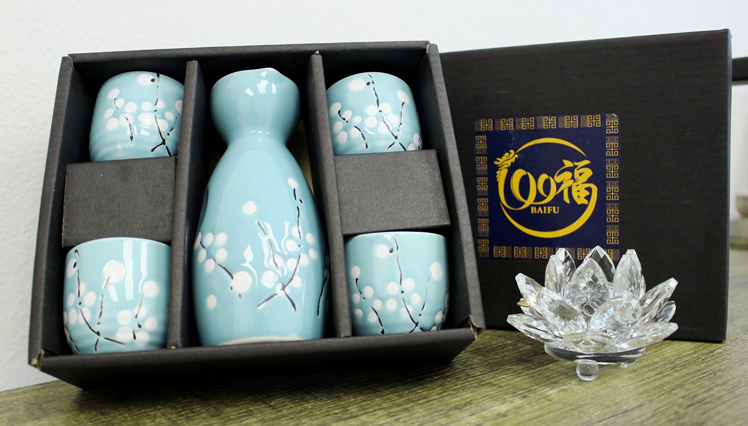 Blue Winter Flower Japanese flower Porcelain Sake Set with 4 Cups 1 Decanter / Bottle / Carafe