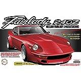 フジミ模型 1/24 インチアップシリーズ No.143 240ZG フルワークス仕様 プラモデル ID143