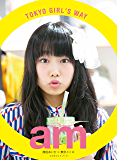 am Tokyo Girl's Way