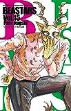BEASTARS(15) (少年チャンピオン・コミックス)