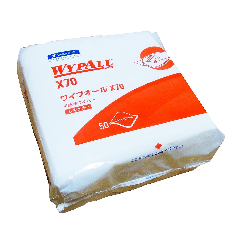 日本製紙クレシア ワイプオール X70 不織布ワイパー レギュラー 335×343mm 四つ折り 50枚入り 60570